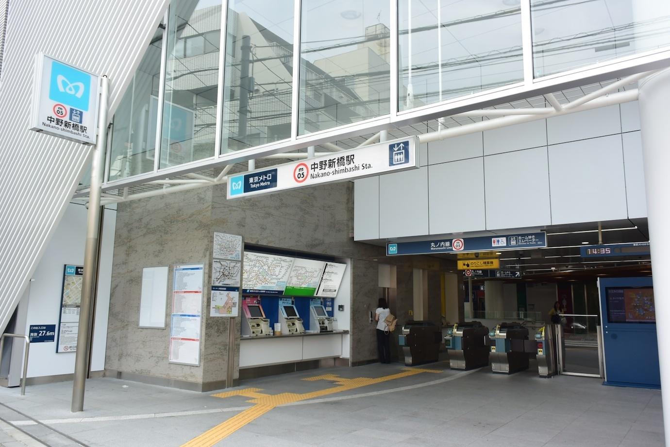 東京 中野新橋