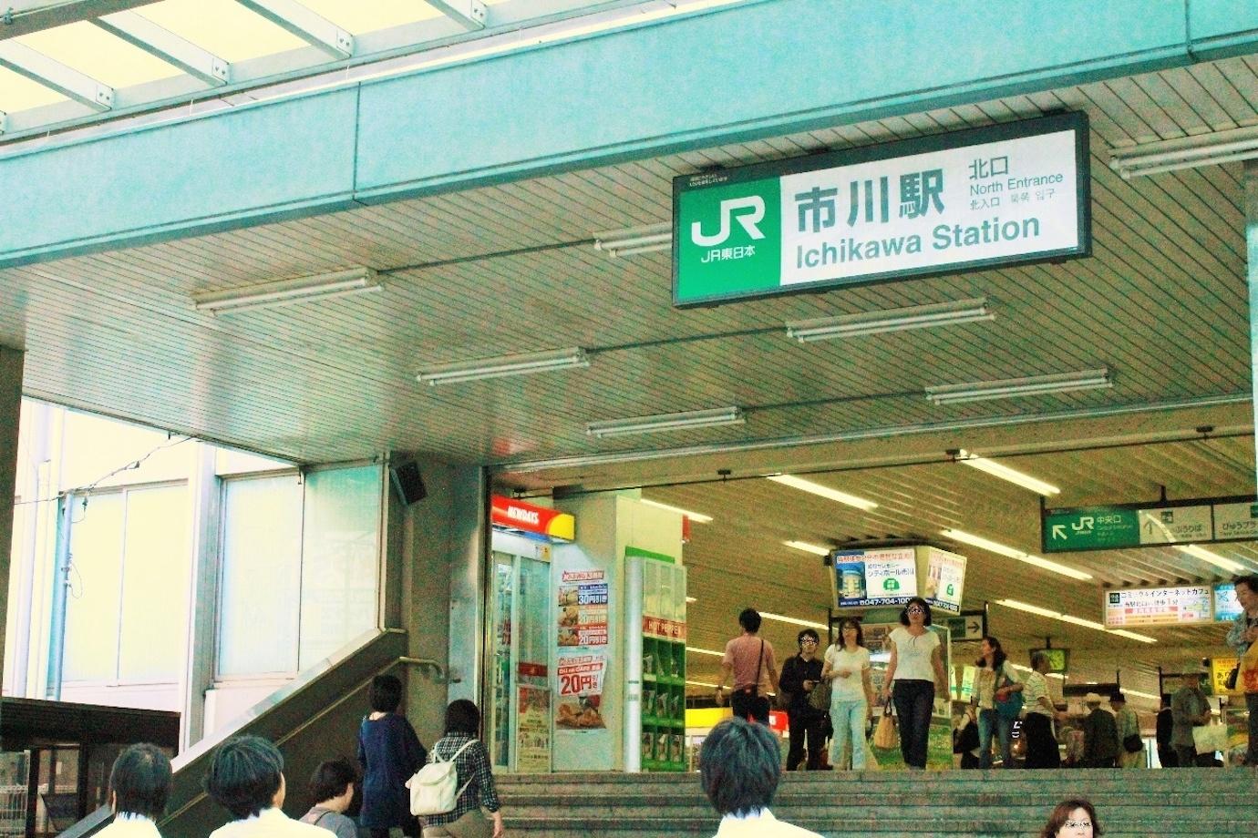 「市川駅」の画像検索結果