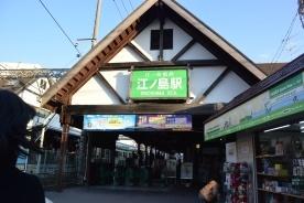 「住みたい街ランキング」には入っていないけど、絶対住むべき街シリーズ 〜第24回:江の島