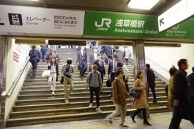 「住みたい街ランキング」には入っていないけど、絶対住むべき街シリーズ 〜第31回:浅草橋〜