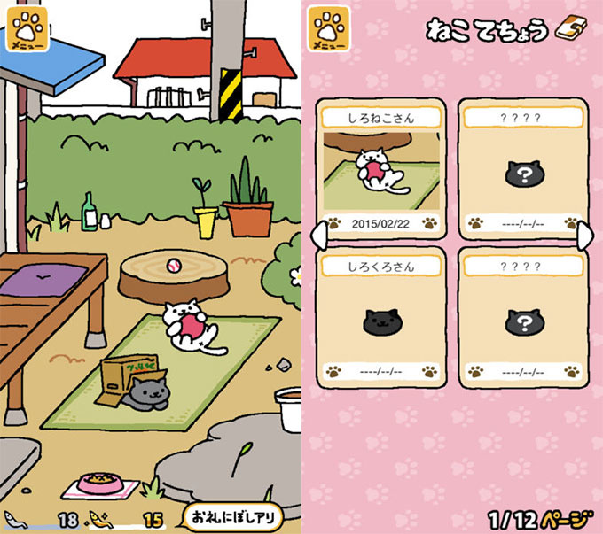 1881427266e962ecd04cb799611103de にゃんこ達に癒やされる!猫好きなのに飼えない人のための猫ゲームアプリ7個