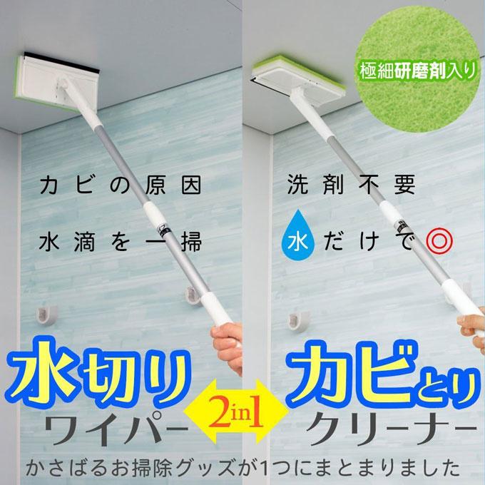 8c0af76046a7f93adb3c391c5744f6bc 使わないと時間を無駄にする!風呂掃除を時短できる便利な掃除グッズ6選
