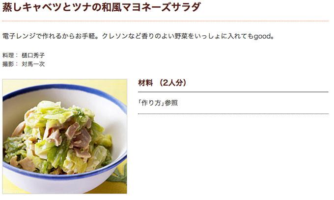 64df34b90eca37702ac12cd6a09e5b0c 週末に常備菜を作って平日を楽に過ごそう!野菜の作り置きレシピ7選