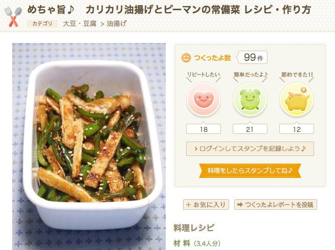 b3c270486218d3a6278a265995489f9c 週末に常備菜を作って平日を楽に過ごそう!野菜の作り置きレシピ7選