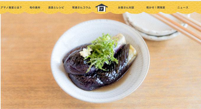 bbc6ab49d649f2282fb0d807db0db5ee 週末に常備菜を作って平日を楽に過ごそう!野菜の作り置きレシピ7選