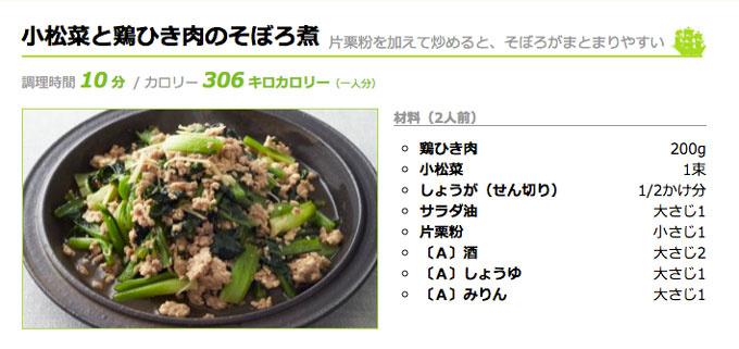f9087da1c91400024a5e775000e5d4c8 週末に常備菜を作って平日を楽に過ごそう!野菜の作り置きレシピ7選