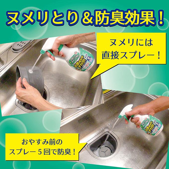 06e522f33d3238beaca192dba9fd6952 一人暮らしの水回りお掃除術!しつこい水垢や湯垢もこうすれば楽に落とせる!水垢掃除に使える5個のアイテム