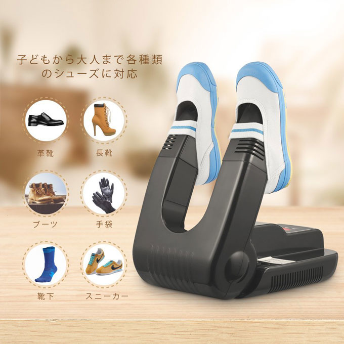 13ab8c56c590f4eb7a00f3967bdcdb77 狭い玄関に重要なのは清潔感!靴を洗濯機で洗うために用意するものと手順を解説!