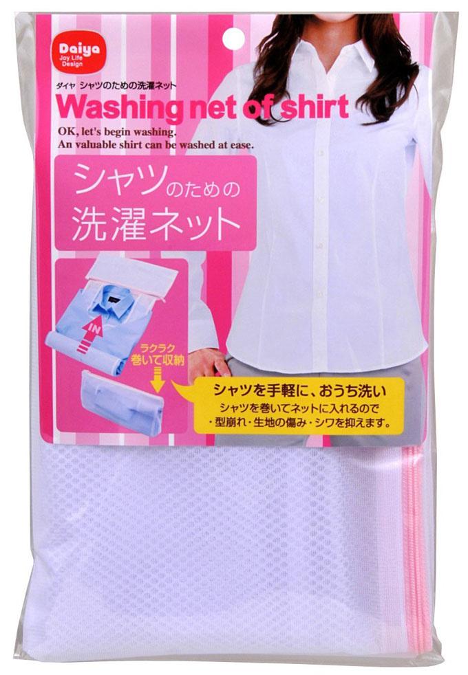 8d99a389c3f5cf8df6533bb30b4140c4 洗濯ネットは一人暮らしに必須のアイテム!誰も教えてくれなかった正しい洗濯ネットの使い方を解説