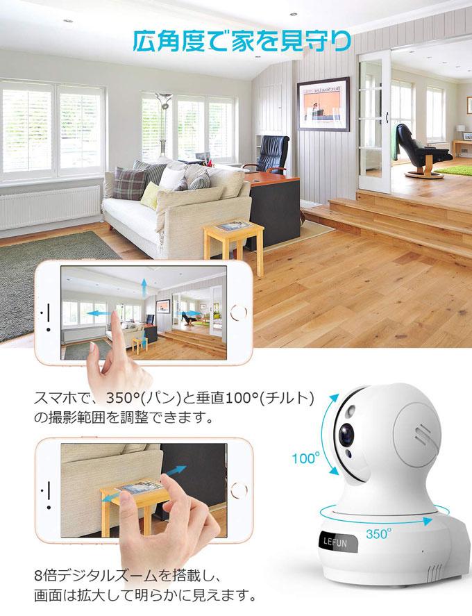 acf953c036d986f0a562d8205d6fc79f 防犯やペットの見守りができるスマホで監視可能なネットワークカメラ5選