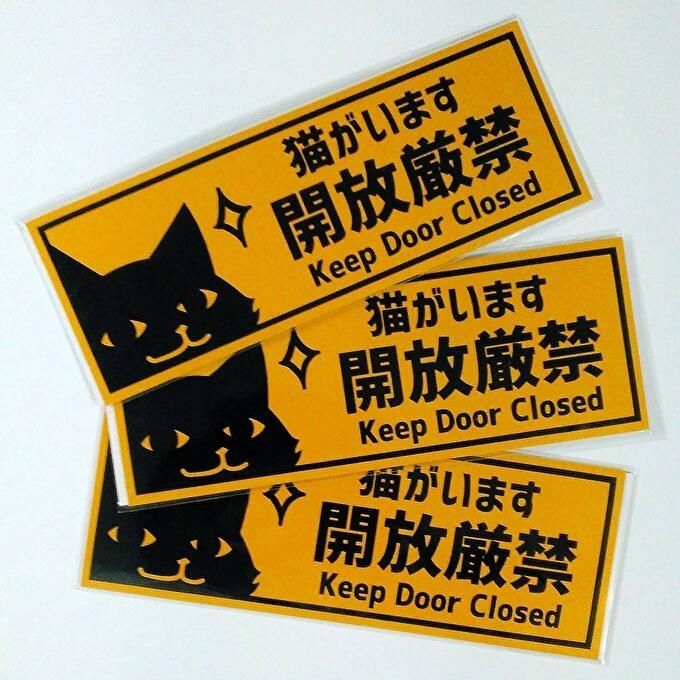 cd4e25c5e217bc9e342a0d9390e676fe 愛猫を絶対に脱走させない! 簡単に設置できる窓周りのアイテム4選