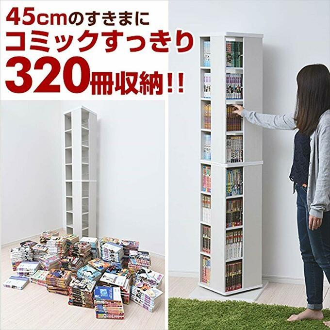 b3691e535f3dac89b4923be07c3aae2b 本もおしゃれに収納しよう!ワンルームにぴったりの本棚5選